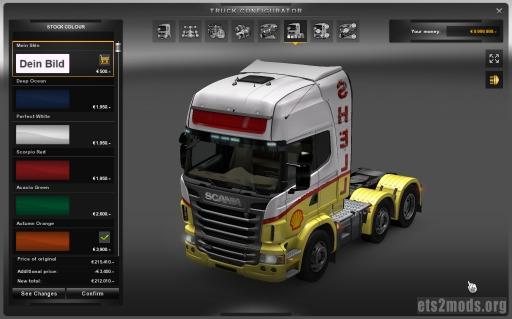 Scania Shell Skin
