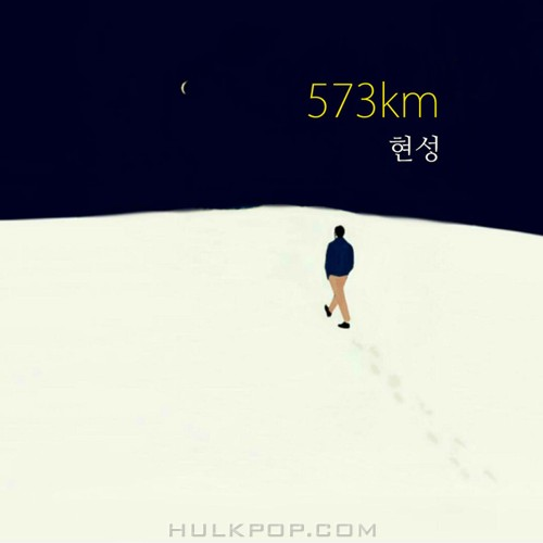 HYUNSUNG – 가끔, 차 안에서 만드는 노래 2 – Single