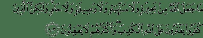 Surat Al-Maidah Ayat 103