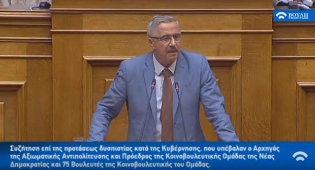 Γ. Μανιάτης: Μια κακή Συμφωνία με τα Σκόπια που δεν προστατεύει τα εθνικά συμφέροντα (βίντεο)