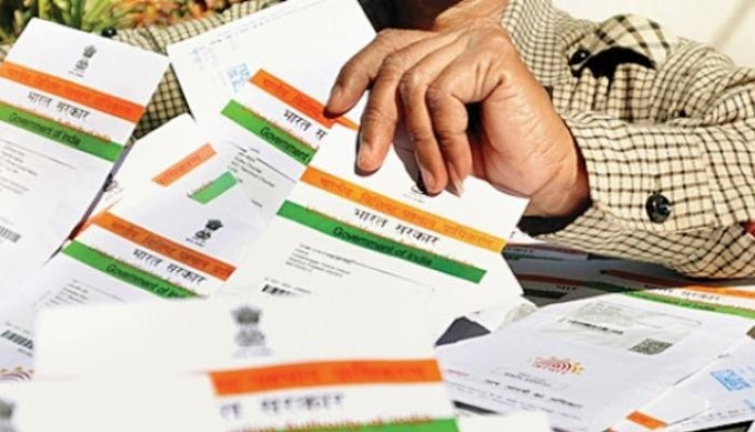 How to Verify Your Phone Number, email ID of Aadhar Card on UIDAI Website