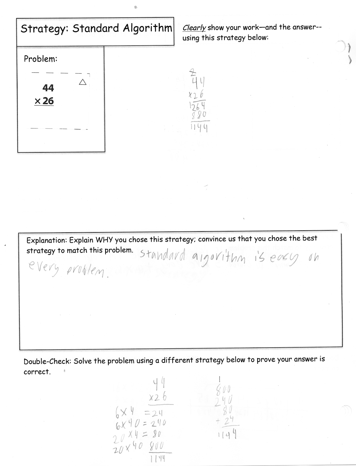 Standard Algorithm 2 By 2 Multiplication Worksheet