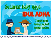 DOWNLOAD GAMBAR ISLAMIC 3 DIMENSI LAPTOP