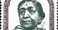 bird santuary sarojini naidu Sarojini naidu was the first indian woman president of the indian national congress and also the first woman governor of an indian state (governor of united province, now uttar pradesh.