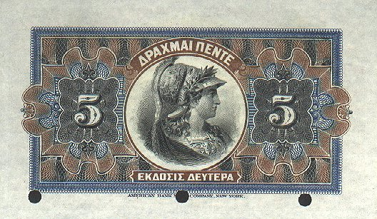 https://3.bp.blogspot.com/-ctYhmoKFM74/UJjvIdCSPWI/AAAAAAAAKgA/xw1wfWi-vNY/s640/GreeceP54s-5Drachmai-1915-donatedarchintl98_b.jpg