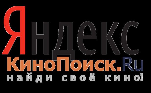 Yandex Kinopoisk