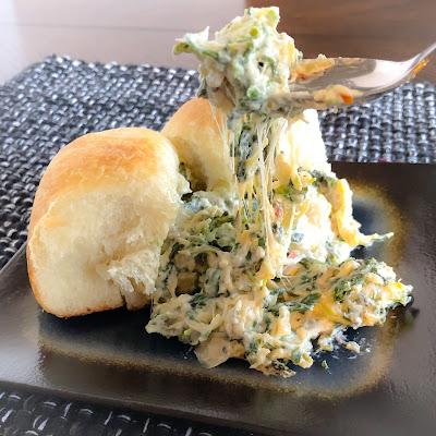 Spinach Artichoke Dip Bread Ring