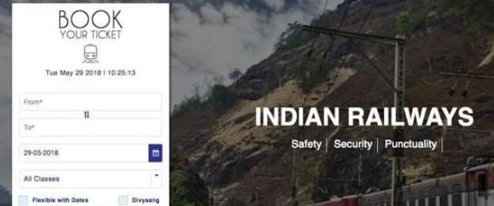 Railway Ticket Discount Offer : रेलवे टिकट बुक करने पर मिल रहा है भारी डिस्काउंट और कैशबैक
