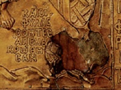 Ο Τίμιος Λίθος από τον Πανάγιο Τάφο του Χριστού ενσωματωμένος στο κάτω μέρος της εικόνας.