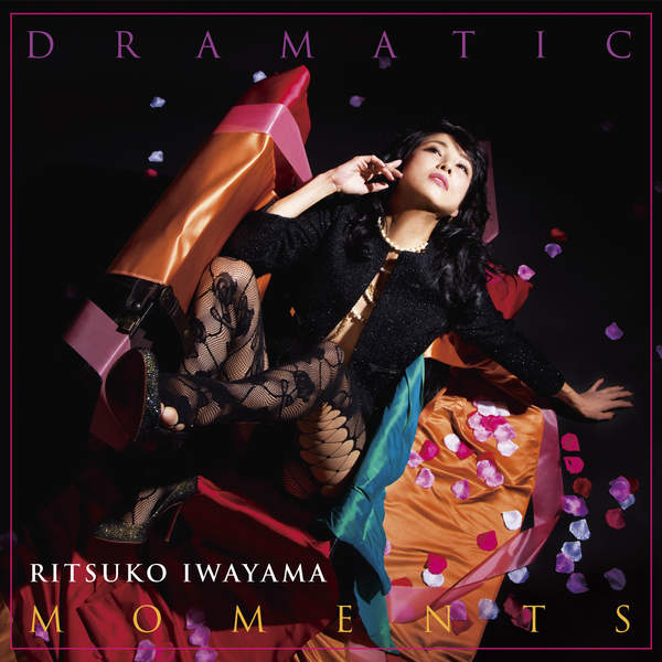 [Album] 岩山立子 – DRAMATIC MOMENTS (2015.12.16/MP3/RAR)
