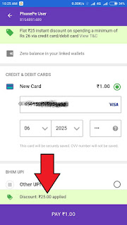 Flipkart Recharge Offer - Rs.25 Discount on Rs.26 or above