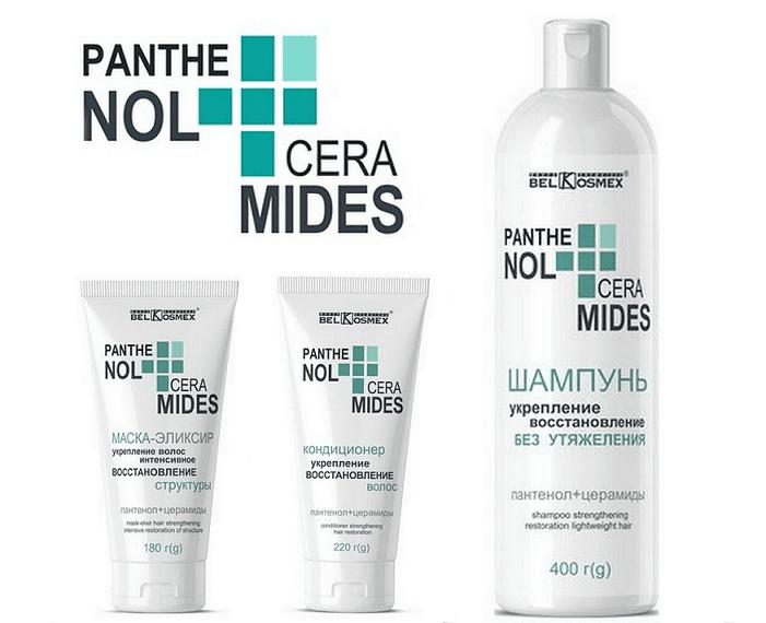 Bekosmex. Panthehol+Ceramides укрепление и восстановление волос