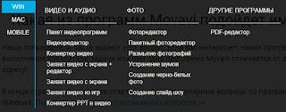 программы для обработки фотографий, видео