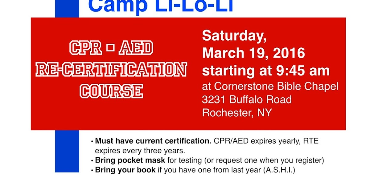Urgent Cpr Re Certifications Scheduled For March 19 Please Rsvp