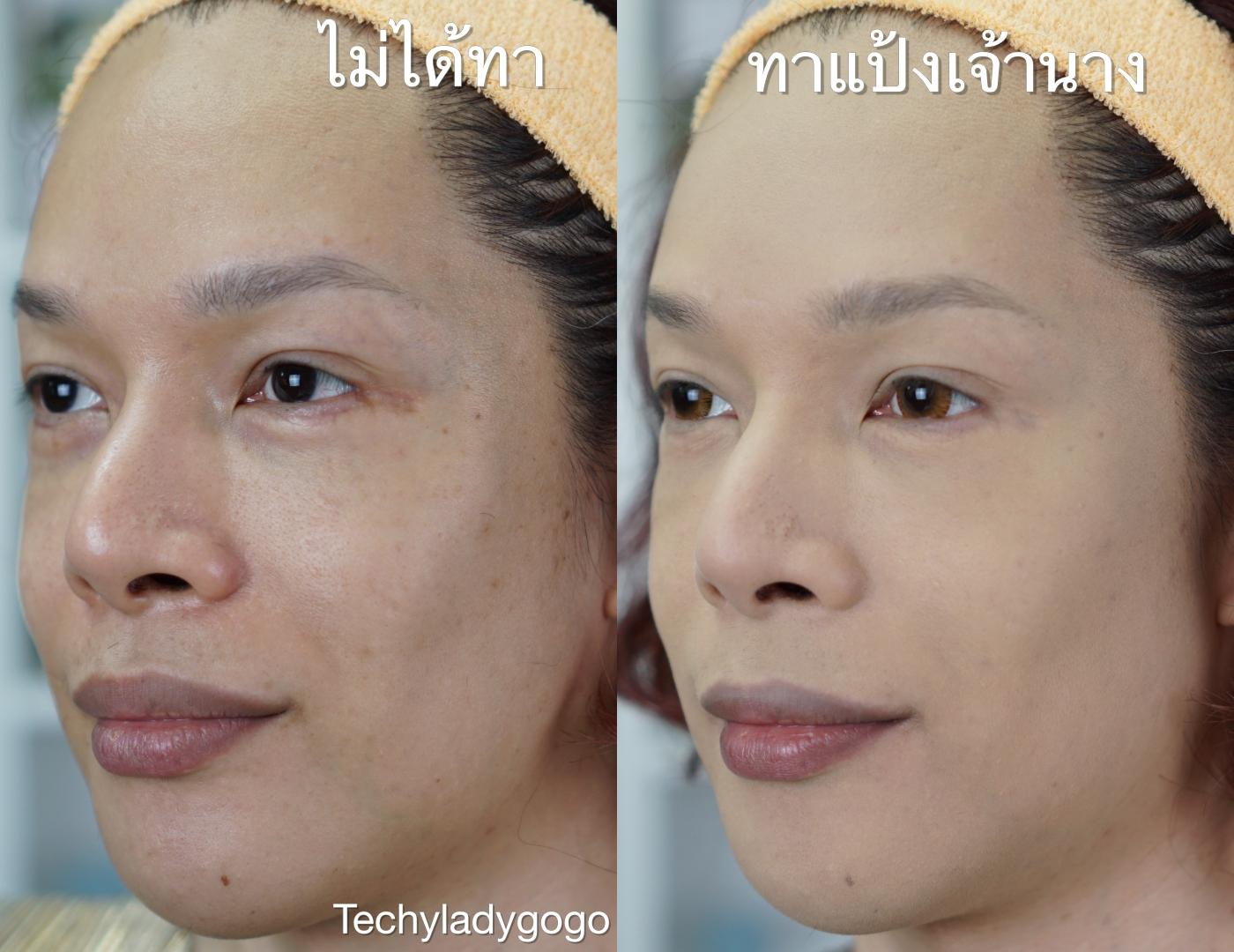 รีวิวแป้งเจ้านาง Chao Nang Perfect Bright UV 2 Way Powder Foundation แป้งรองพื้นสวยเนียนใส