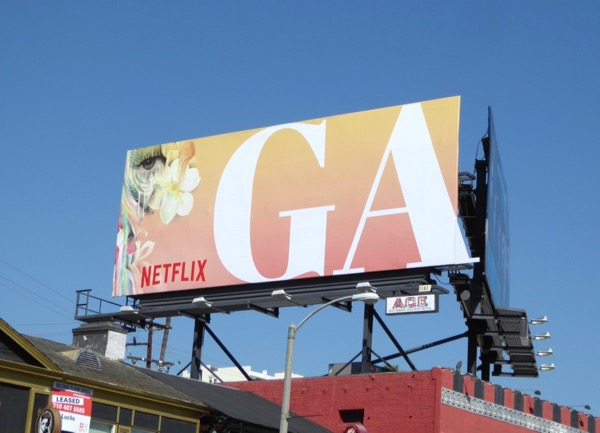 Interconnecting Gaga billboard Sunset Strip