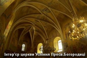 Успенська церква в монастирі зсередини