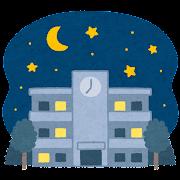 夜間学校・定時制高校のイラスト