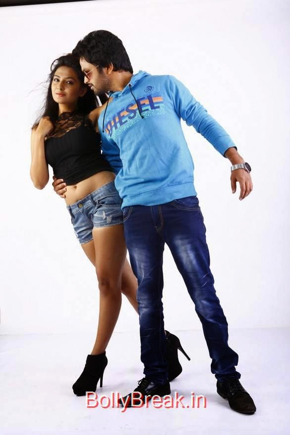Rahul-The Bells Stills, Actress Neha Deshpande Hot Pics in Denim Shorts from The Bells Movie