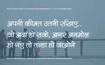 New Inspirational status प्रेरणादायक status | whatsapp status