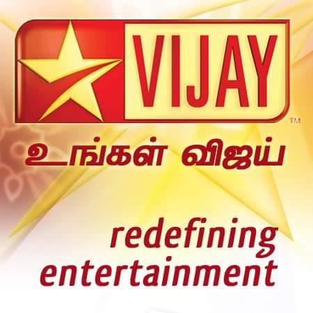 Bigg Boss Tamil Star Vijay Tv Reality Show Wiki Plot,Registration