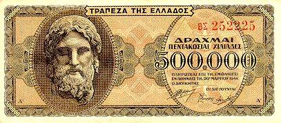 https://3.bp.blogspot.com/-cuadXqUo1LM/UJjsKOExFhI/AAAAAAAAKG4/FgagYQCXL2s/s640/GreeceP126-500kDrachmai-1944_f.JPG