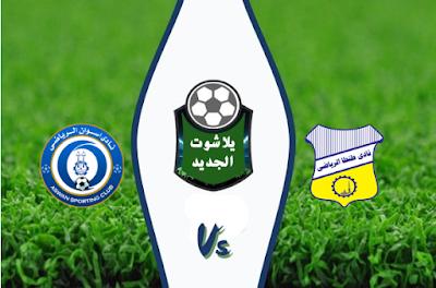 نتيجة مباراة طنطا واسوان اليوم بتاريخ 12/24/2019 الدوري المصري