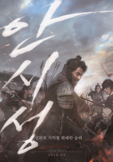 Download The Great Battle (Korean Movie)