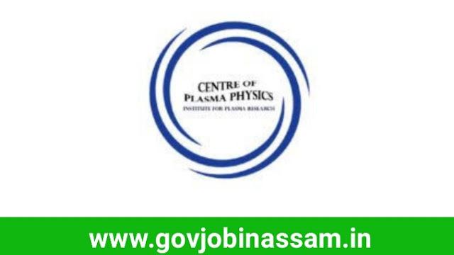 Centre Of Plasma Physics, IPR, Sonapur Recruitment 2018