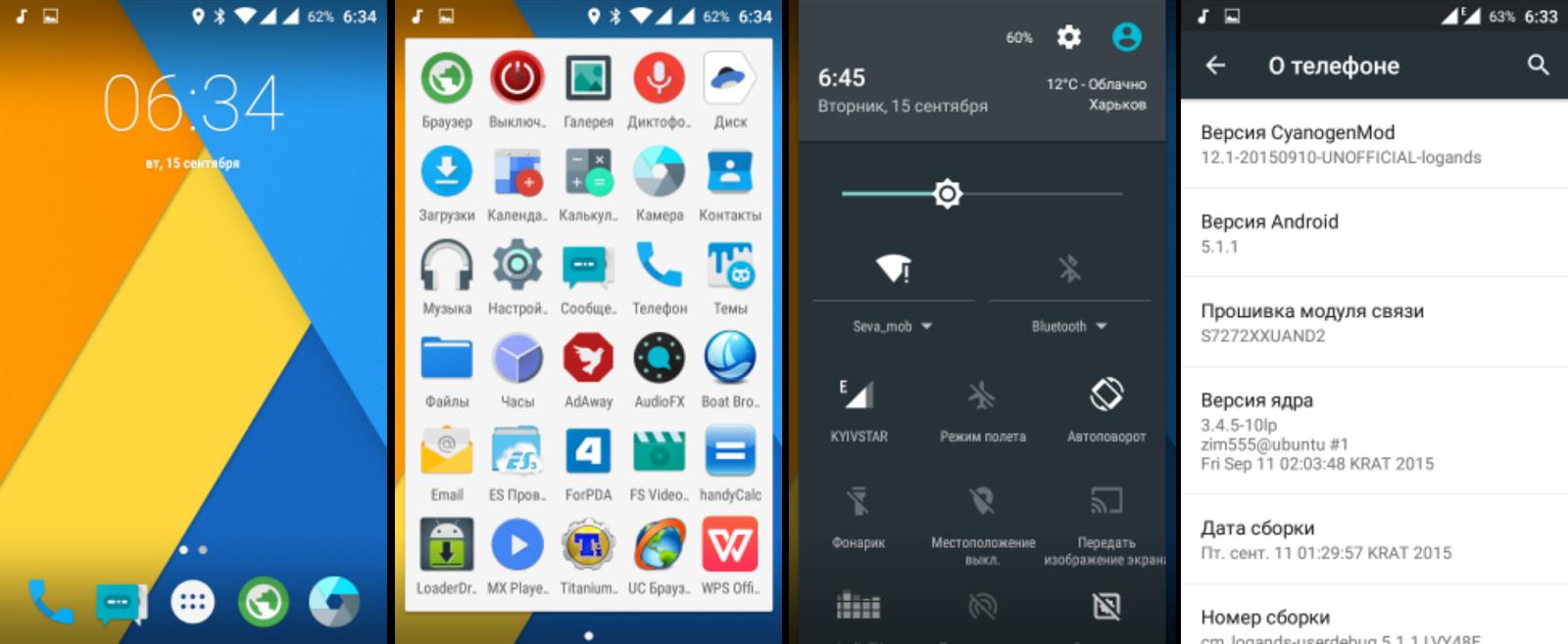 Cara Meribah Samsung Ace 3 S7270 Menjadi Android Lolipop ...