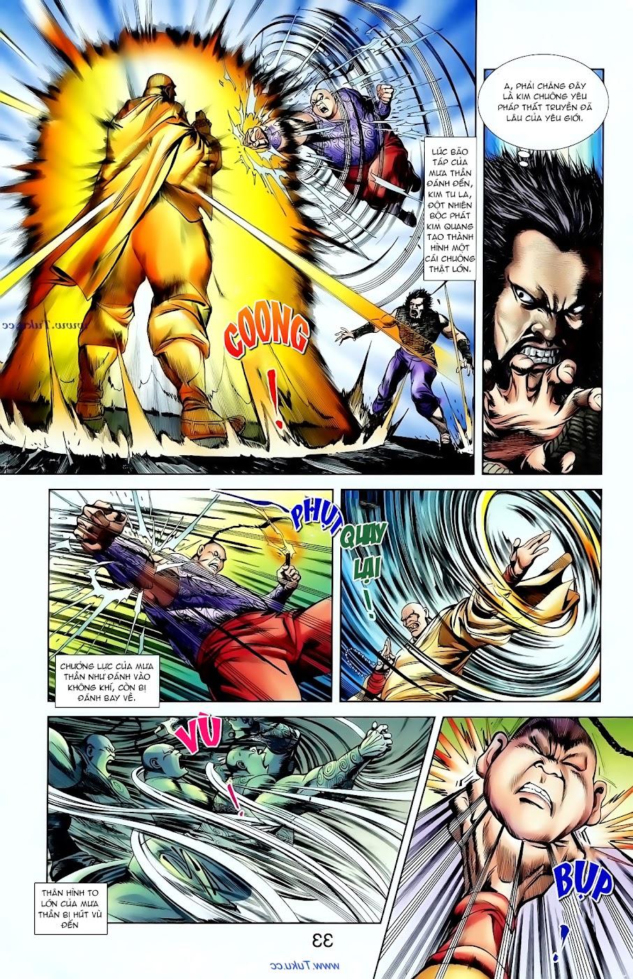 Cơ Phát Khai Chu Bản chapter 96 trang 17
