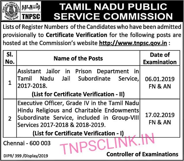 TNPSC Notification for Certificate Verification for Various Posts (Assistant Jailor & EO)
