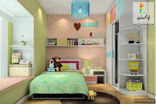 Modern Children's Rooms 13