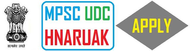 MPSC UDC Hnaruak