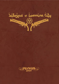 Villagers of Ioannina City (V.I.C.) - (2010) Promo-front
