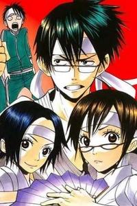 Yankee-kun to Megane-chan – Nhóc Quậy Và Nhỏ 4 Mắt – Truyện tranh