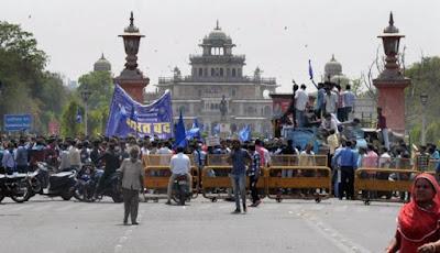 SC ST Supreme Court Order Protest Rajasthan