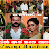 Kavya Madhavan Dileep marriage: Latest News and Photos