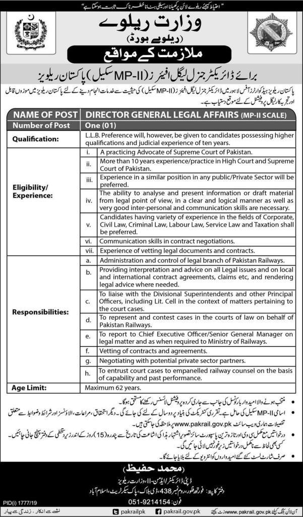 Ministry Of Railways New Jobs 2019
