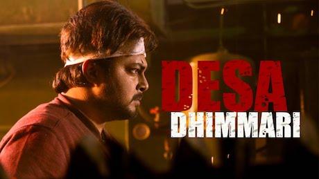 Desa Dhimmari 2019 Hindi Dubbed Full Movie Download