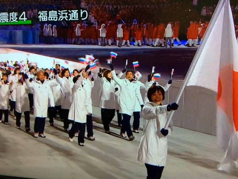 ソチオリンピック開幕