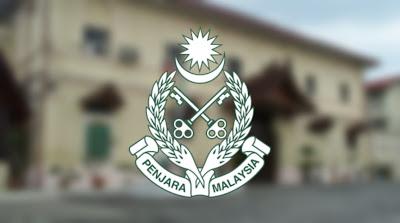 Senarai Pangkat dan Gaji Jabatan Penjara Malaysia