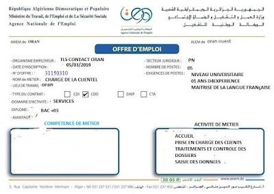 اعلان عن توظيف في مكتب TLS CONTACT ORAN ولاية وهران -- مارس 2019