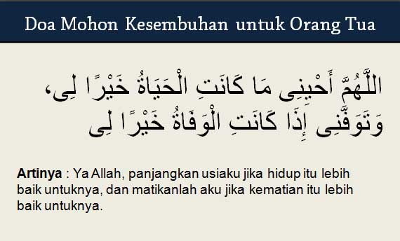 Doa Mohon Kesembuhan untuk Orang Tua