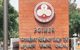 PGIMER Chandigarh - Field Interviewer Vcancies - Last to Apply 10th Dec,2016