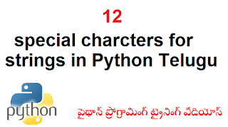 12 special charcters for strings in Python Telugu