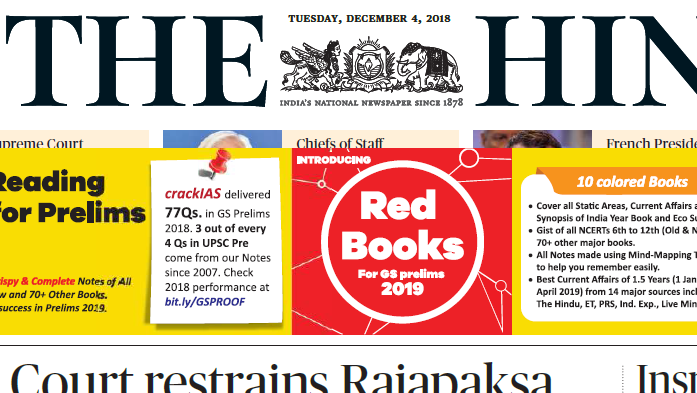 The Hindu ePaper Download 4th December 2018