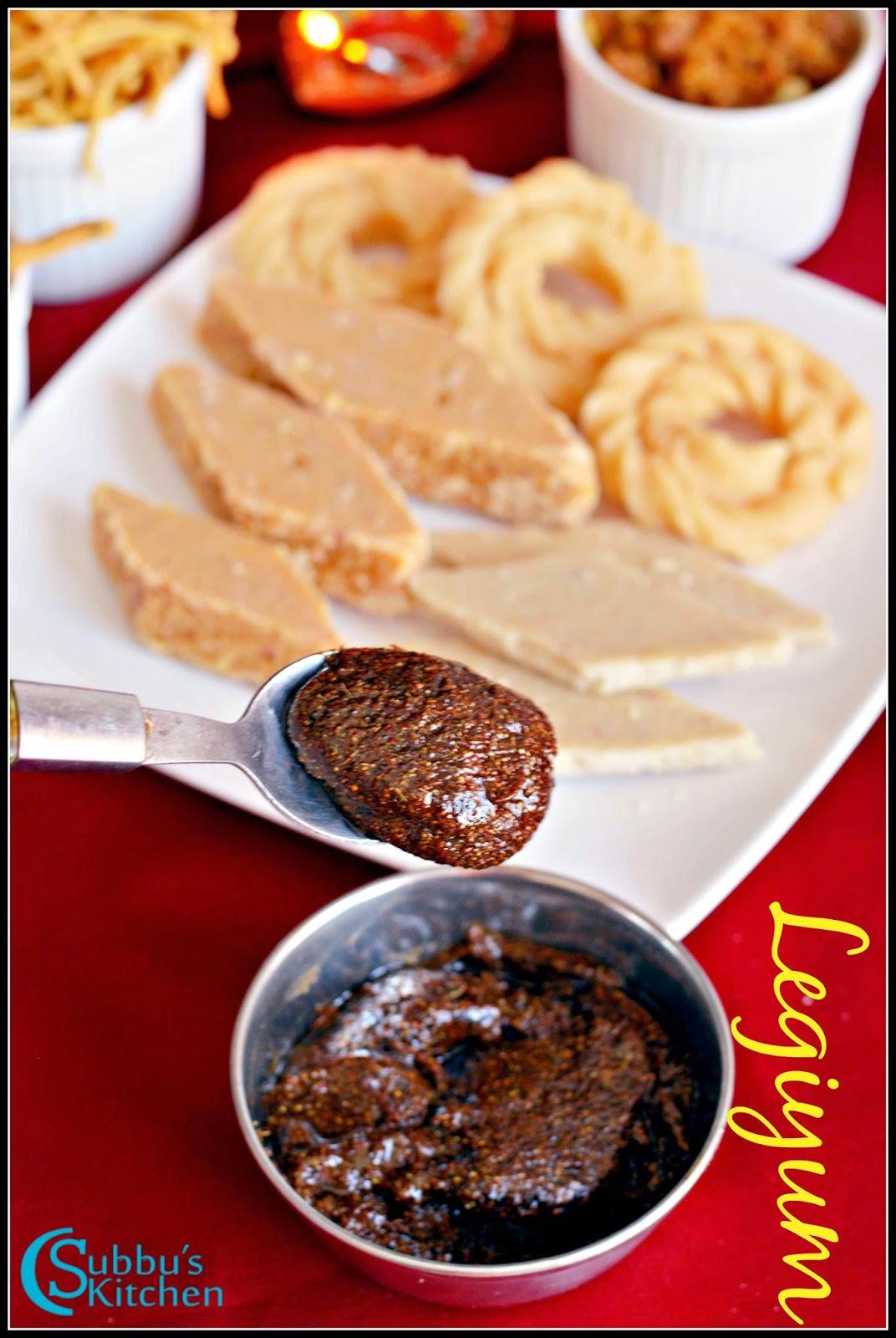 Deepavali Marundu Recipe | Diwali Legiyum Recipe