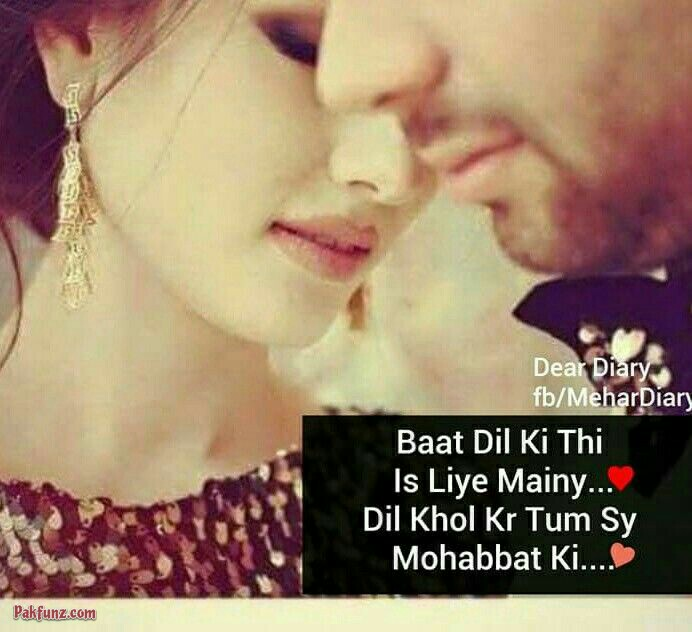 Mehar Dairy Image 92 Love Quotes For Her Shayari Happy Image
