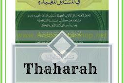Pengertian Thaharah (Bersuci) Dan Penjelasannya